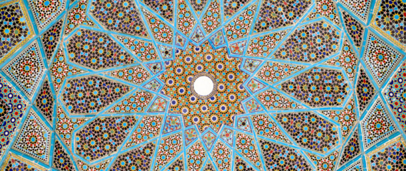 Gülen's Rethinking of Islamic Pattern and Its Socio-Political Effects