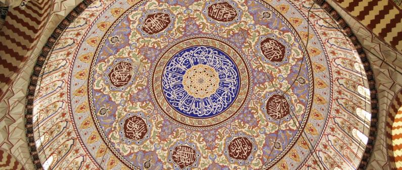 Fethullah Gülen's Dialogic Sufism: a theological framework